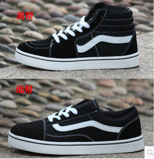 High quality goods for men and women shoes, skateboard shoes couple canvas shoes vanselieds lifestyle shoes(China (Mainland))