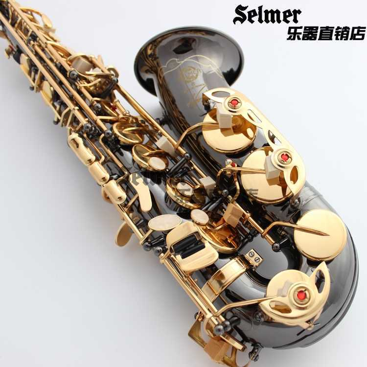 Free Shipping New Wholesale Henri selmer alto saxophone R54 instruments Reference 54 bronze Black Nickel Gold alto sax<br><br>Aliexpress