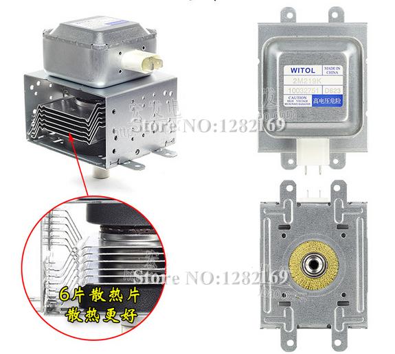 Гаджет  Microwave Oven Magnetron WITOL 2M219K (Four holes),Microwave Oven Parts ! None Бытовая техника