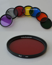 77 77mm Full Color Green Orange Red Purple Yellow Blue Gray Filter For Nikon D300 D600 D610 D700 D700S D750 D800 D800E DSLR Lens