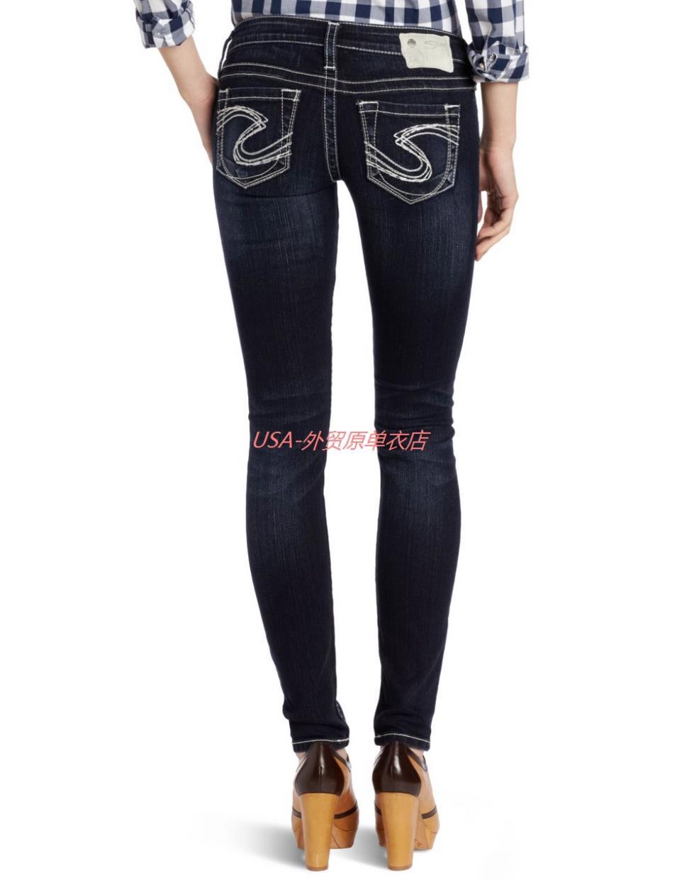 Designer Skinny Jeans Womens