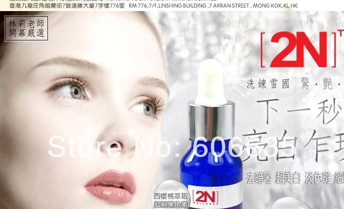 Brand new 2n skin care oxygen facial face whitening and moisturizing cream essence skin bleaching 15ml dark spot remove(China (Mainland))