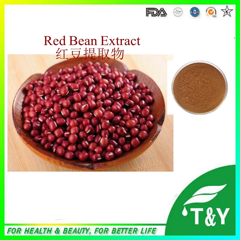 Red Bean Extract, Red Bean Extract Powder, Ormosia extract Powder 300g/lot