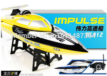 Free shipping Wltoys WL912 4CH High Speed Racing RC Boat RTF 2.4GHz Remote Control Racing Boat VSRC Boat(China (Mainland))