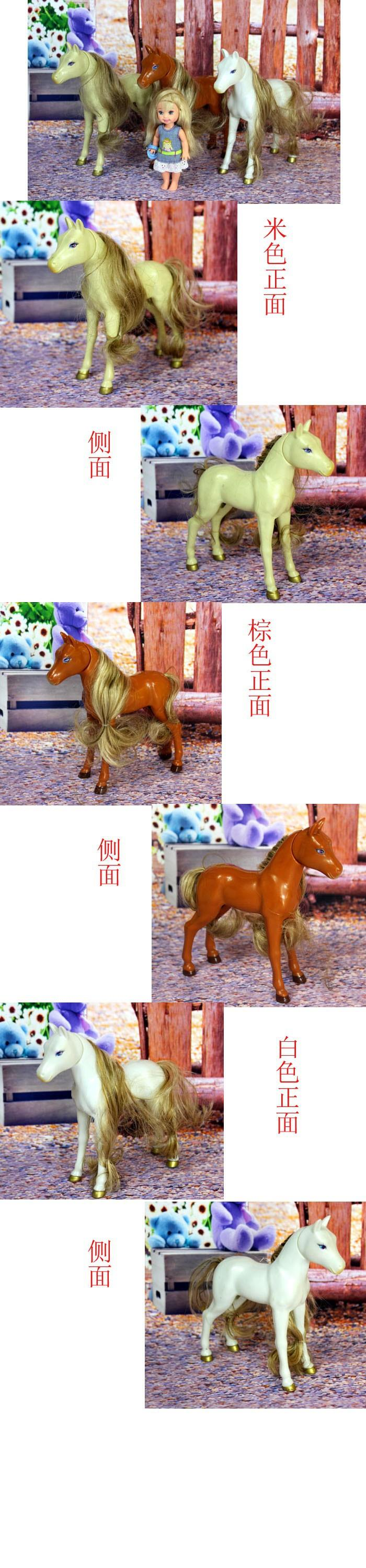 Free  Delivery,Christmas present/Birthday present Beautiful small horse for Kelly Barbie doll