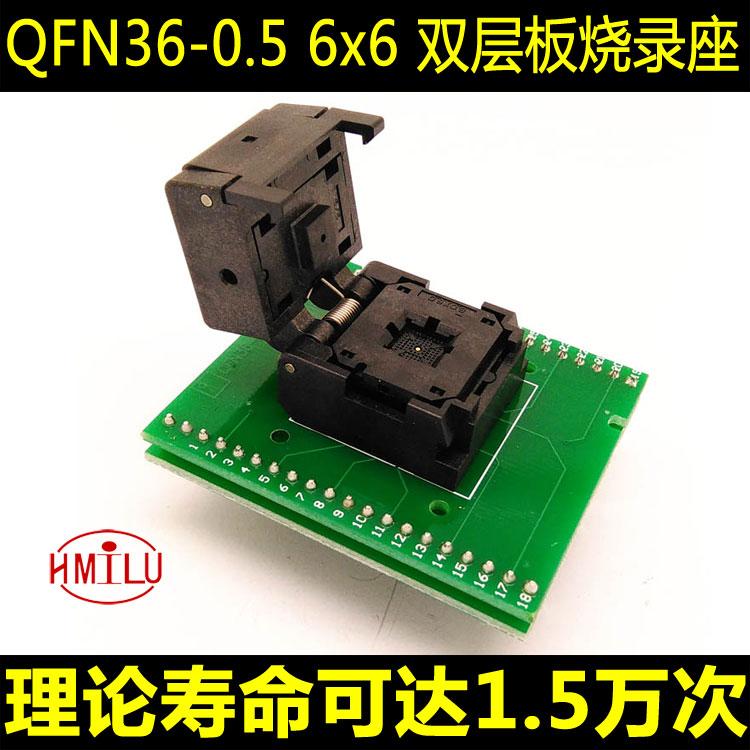 QFN36 burning seat flip test 0.5 space double board programming block Aike writing base(China (Mainland))