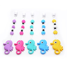 Buy Silicone Teether Seahorse Teething Chain Toys Pendant Necklace Pacifier Clips Baby Pacifier Clip Holder Safety for $4.77 in AliExpress store
