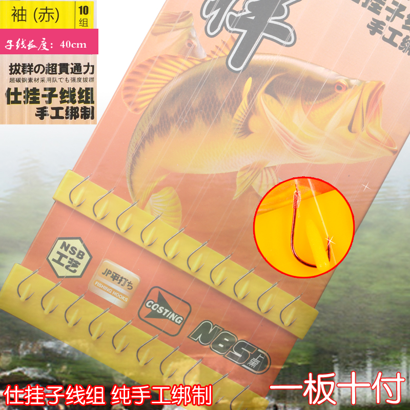 2015 Top Fashion Sale Hooks Fishing Swivels Players Have Thorn Sleeve Group Import A Hand Tied Fishing Line Competitive Products(China (Mainland))