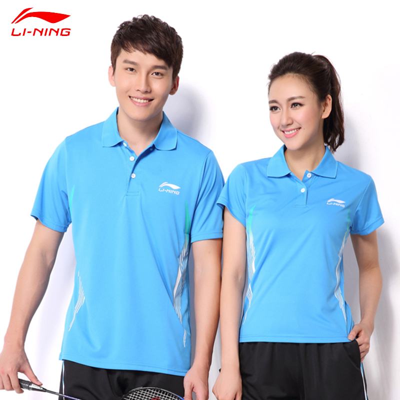Free Shipping LI-NING Badminton and Tennis Sport Polo shirts Quick Dry Breathable Sport Jersey Shirts Lining Polo APLH119(China (Mainland))