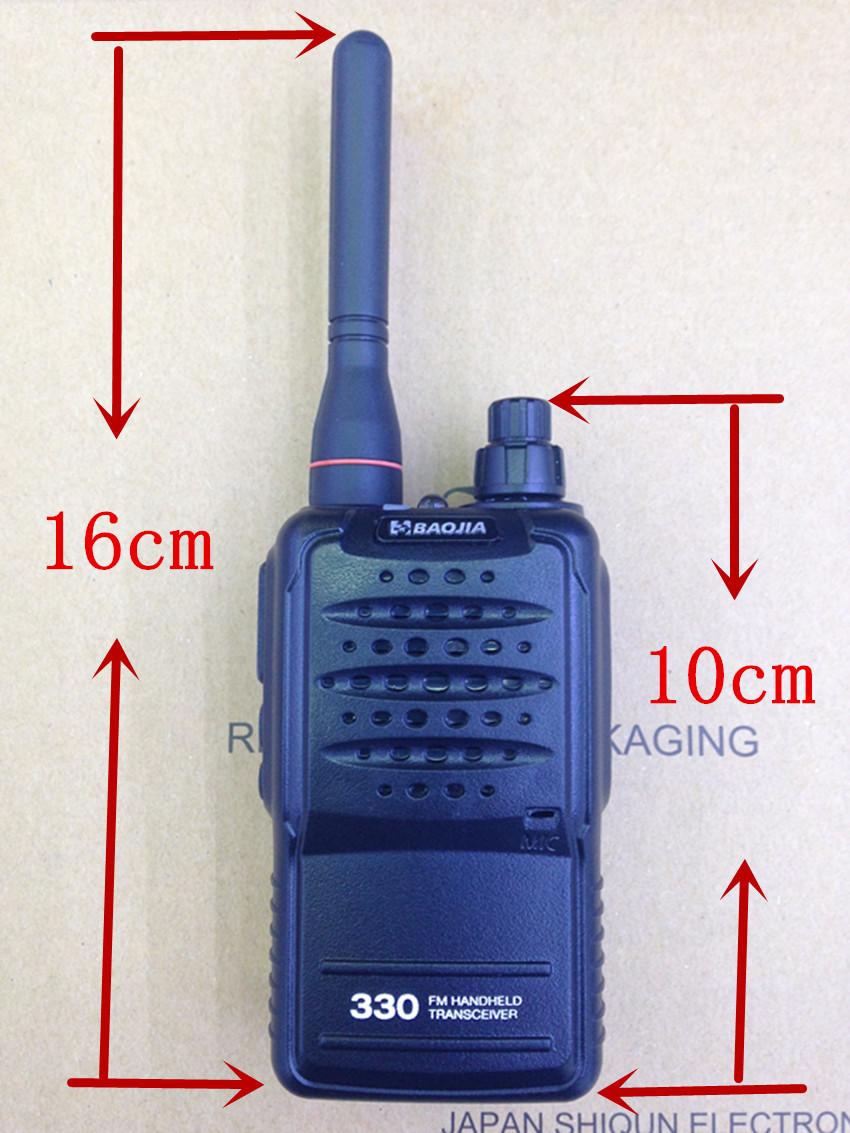 Pocket walkie talkie Mini BAOJIA two way radio BJ330 professional FM transceiver 5W UHF 2pcs/lot Freeshipping(China (Mainland))