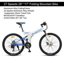 "Buy Excelli 27 Speeds 26""*17"" Folding Mountain Bike Bicycle Aluminum Alloy Frame Full shocking proof Folding Bike Bicicleta Plegable for $317.00 in AliExpress store"