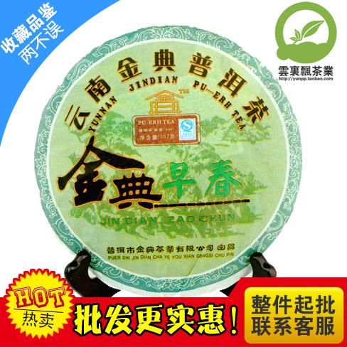 Pu er 357 tea health tea<br><br>Aliexpress