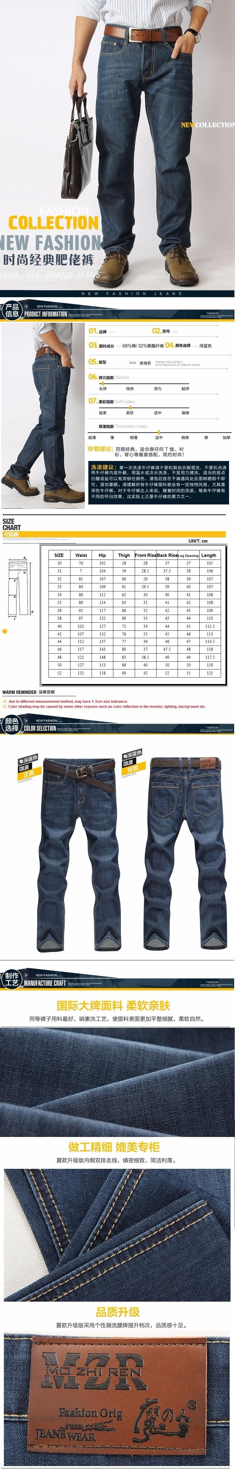 Скидки на Новое поступление мужской моды простой плюс размер полная длина середине талии бизнес случайный свободные джинсовые прямые джинсы брюки