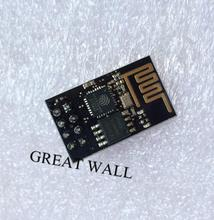 Free shipping ESP8266 serial WIFI wireless module wireless transceiver