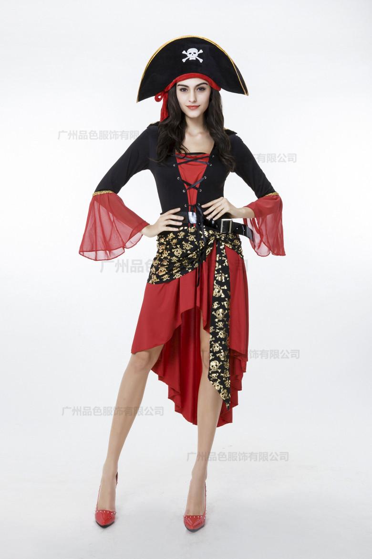 2015 New Halloween Costume Pirates Of The Caribbean