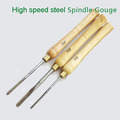 High speed steel tool woodworking video bowl cutter circular knife knife Spindle gouge hard nails