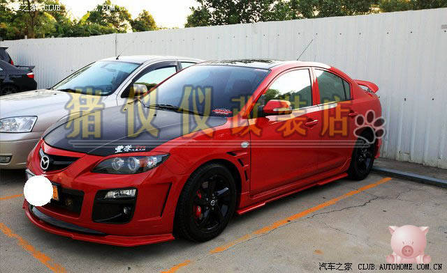 For Classic MAZDA 3 autoexe mps abs material