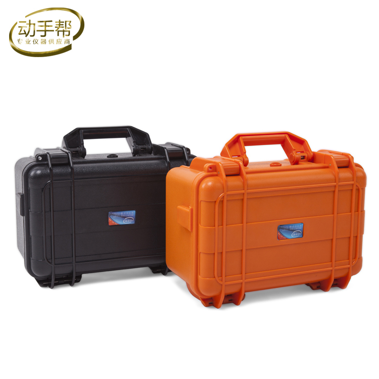 High quality ABS 13-inch vertical instrument case waterproof case briefcase equipment me toolbox safety box(China (Mainland))