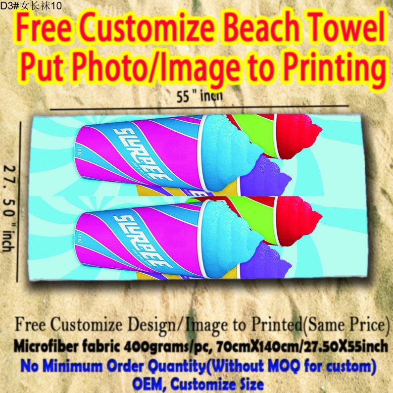 Beverage bottle shape top quality promotional custom printed beach towel(China (Mainland))