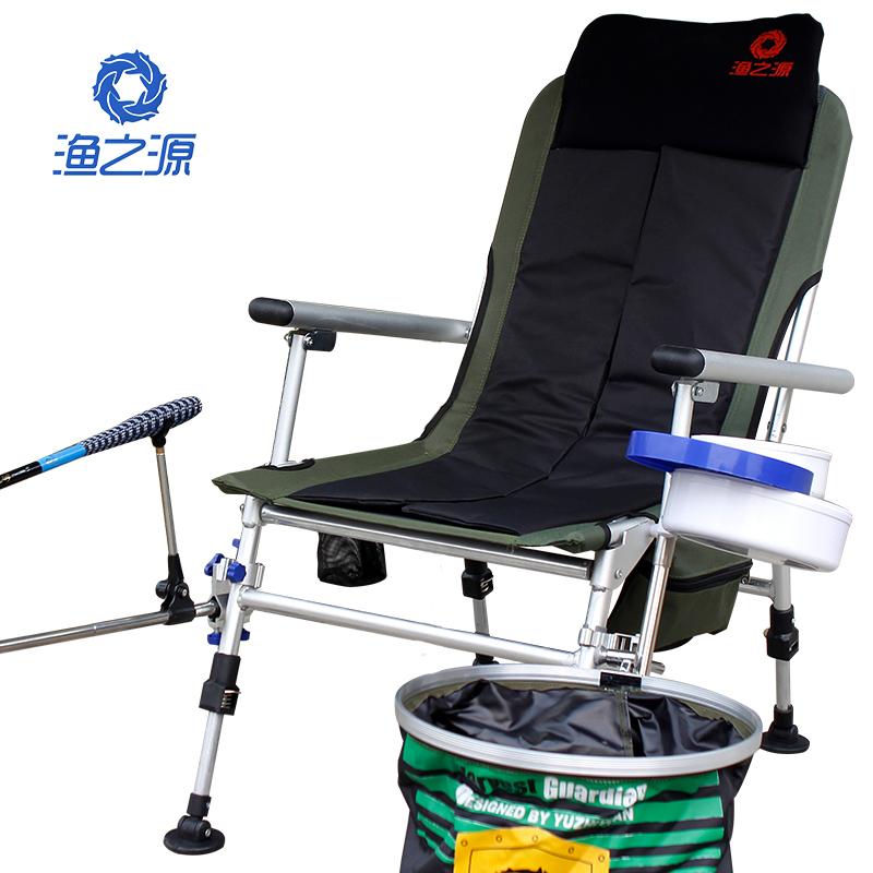 рыбацкие стулья купить в белгороде
