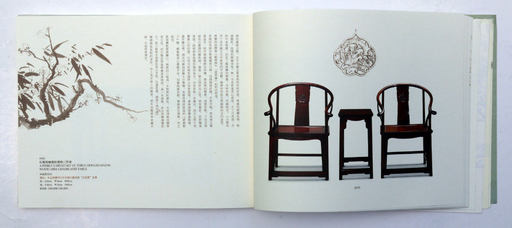 catalog contemporary Chinese scholars objects POLY AUCTION 6/8/2015 book<br><br>Aliexpress