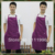 2X Orange Free Shipping 100% polyester Man Hot sale HighQuality Thicken Bib work tooling apron with Pocket  Bar Kitchen Chefs
