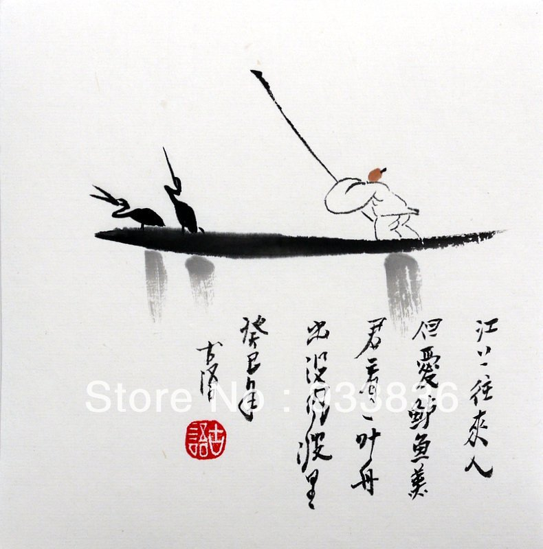 Chinese Zen Drawings Chinese Small Zen Painting