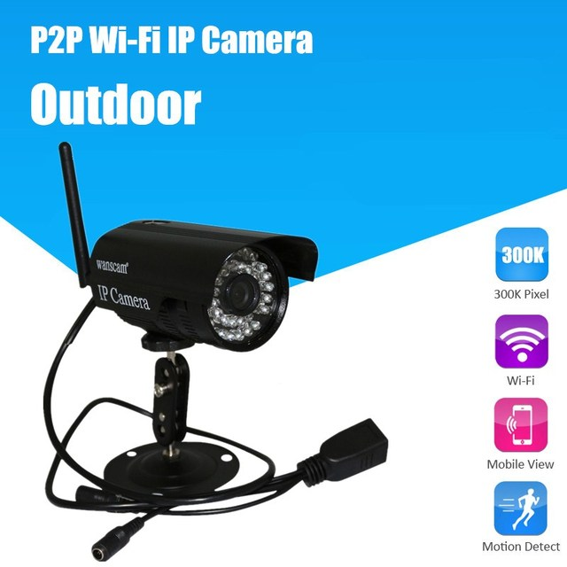 NightVision POE IP Webcam Camera Cheap Outdoor Waterproof P2P Camera Network Camera With mini size home use waterproof camera ip