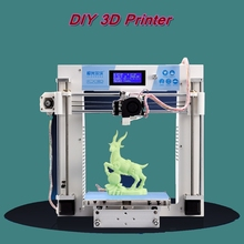 [RedStar]JG AURORA A3 3D printer DIY three-dimensional A3 3d printer kit ABS PLA TPU mateiral support include material free