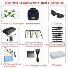 JJRC H31 RC Drone Waterproof Resistance To Fall Quadrocopter One Key Return 2.4G 6Axis RC Quadcopter RC Helicopter VS JJRC H37(China (Mainland))