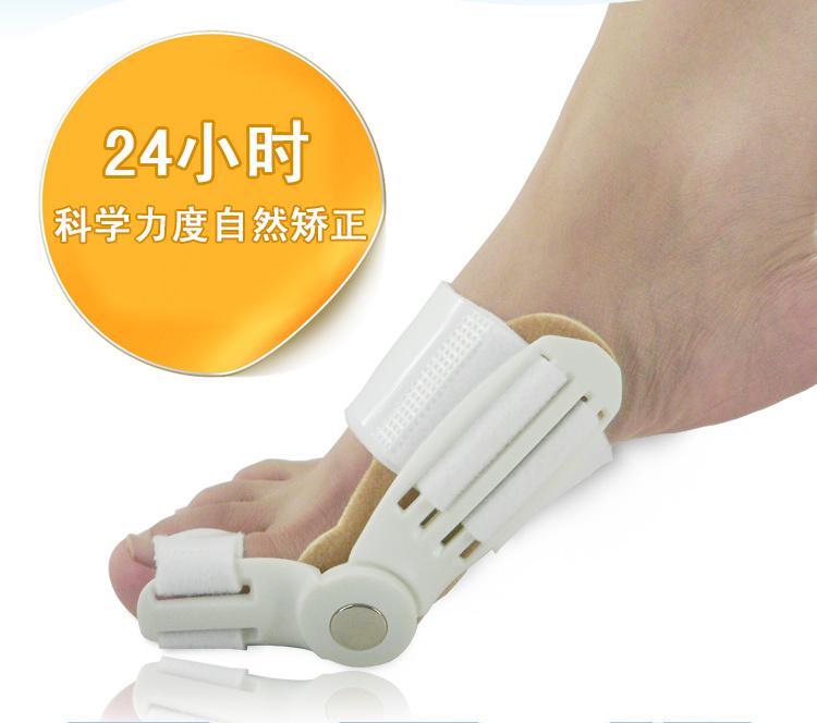 Гаджет  1pair new feet care hallux valgus fixed thumb orthopedic braces to correct daily silicone toe big bone Pedicure None Красота и здоровье