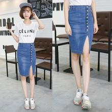 2016 slim high waist denim skirt side split with button hip package knee length women washed blue skirts Korean style clothing