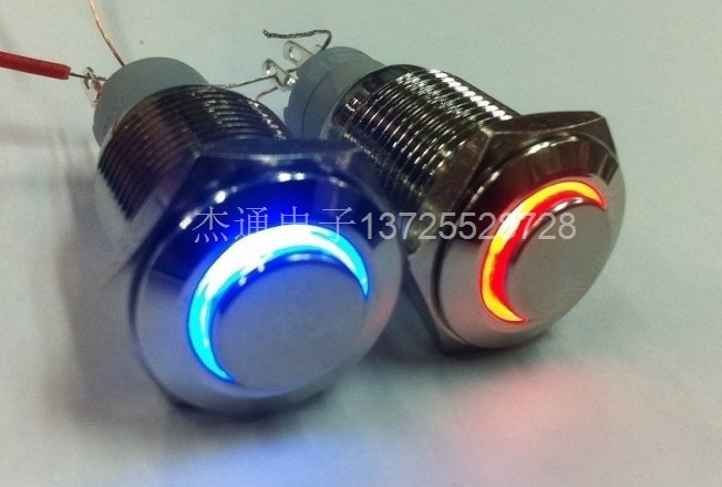 Lot 16mm 12V Ring LED Illuminated Momentary Metal Push Button Switch