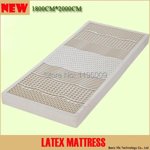 1800 mattress coupon code
