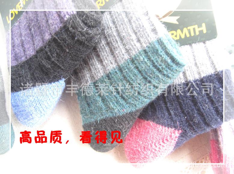 1Pair Hot Sale KID'S BASIC Children Kids Baby Patchwork Stripped Thicken Warmer Soft Wool Socks for Fall Autumn Winter
