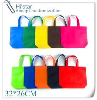 32*26cm 20pcs/lot New Opening Store Free Shipping Promotional Ad Customized Non Woven Shopping Bags(China (Mainland))
