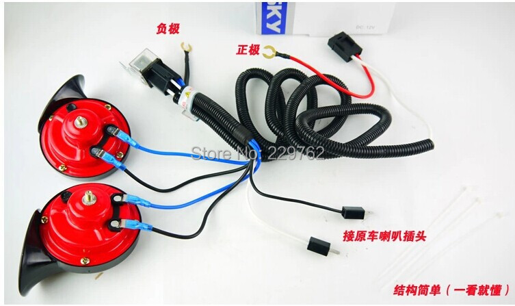 Car Horn Wiring Harness : Car horn relay wiring harness kit get free image