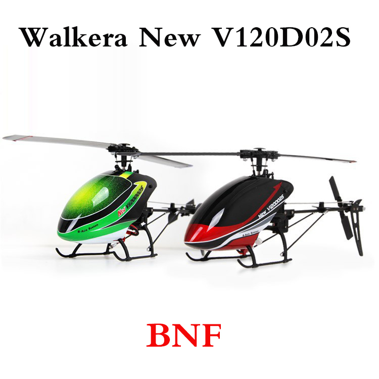 Iriginal Walkera New V120D02S BNF without Remote Control Mini 3D 6CH RC helicopter with 6-Axis Gyro(China (Mainland))