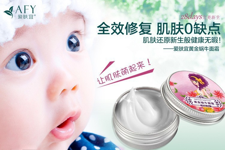 Snail Face Cream 100PCS Moisturizing Anti-Aging Whitening Cream For Face Care Acne Anti Wrinkle Superfine skin care<br><br>Aliexpress