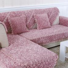 8 colors  New Arrival Chenille  Sofa Covers Velvet Sofa pad Cushion Slip Sofa Towel mat  For Better Life(China (Mainland))
