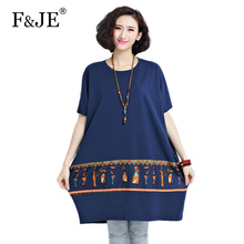 Buy F&je New 2017 Summer Style Women's Large Size Cotton Stitching Dresses Femme Casual Print Clothing Plus Size Loose Dress J053 for $15.99 in AliExpress store