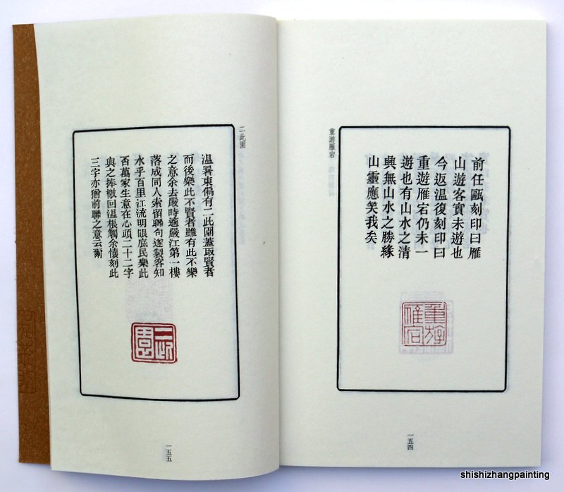 Chinese book album of seal art from XUE LU stamp oriental ink calligraphy Asian<br><br>Aliexpress