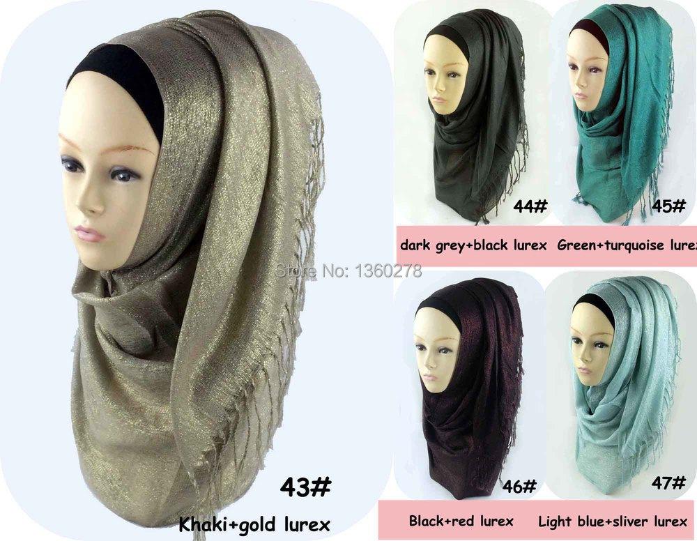 viscose shimmer hijab Color chart-4.jpg