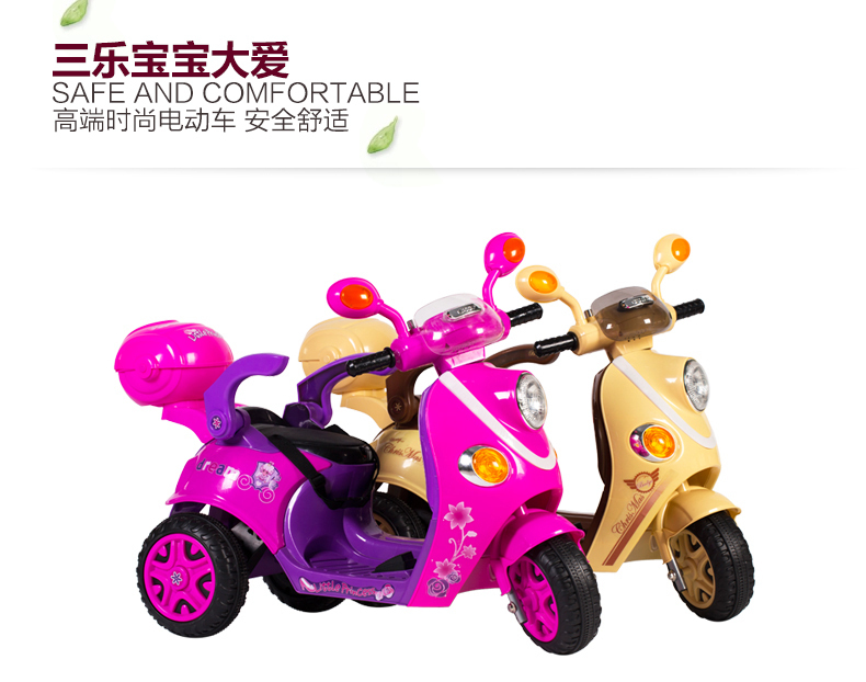 The new children 39 s electric car car electric Motorized baby stroller