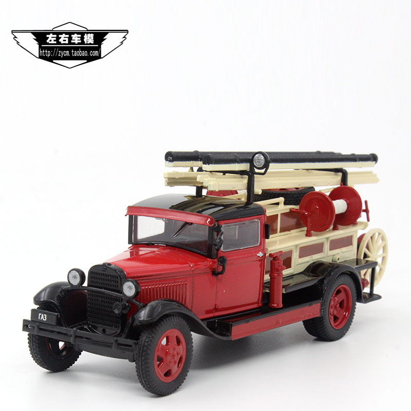 Brand New 1/43 Scale Car Model Toys Soviet Union GAZ-7 Fire Truck Vintage Diecast Metal Car Model Toy For Collection/Gift/Kids(China (Mainland))