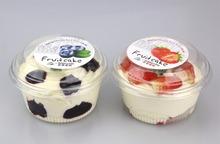 100pcs clear Plastic Cake boxes Blister box, Pudding Ice Cream Cheese fruit cream Yogurt baking container