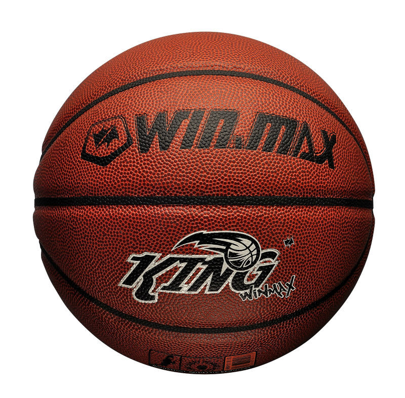 2015 Winmax Brand Free Shipping Size 7 Basketball Ball High Quality PU Leather Basketball Ball(China (Mainland))
