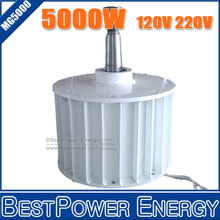 Hot Sell, 5000W AC120V AC220V Low rpm Permanent Magnet Generator / Wind Power Generator(China (Mainland))
