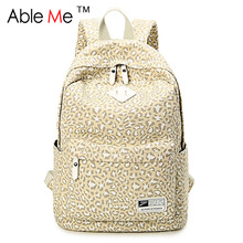 Elegant Leopard Printing Backpack For Teenage Girls School Bags Women Canvas Backpack Sac A Dos Femme Travel Rucksack Women Bag(China (Mainland))