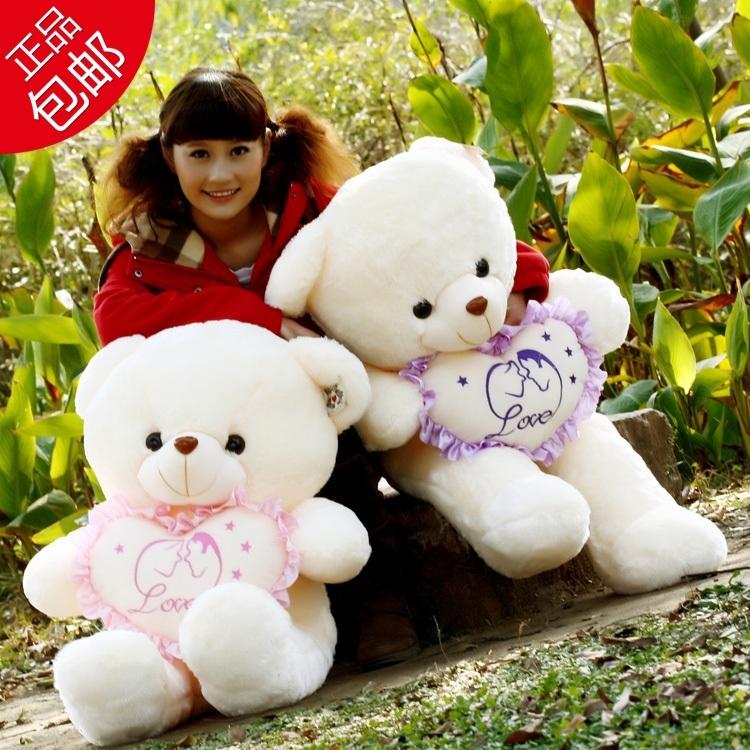 free shipping Nighty-night bear doll plush toy bear birthday gift(China (Mainland))
